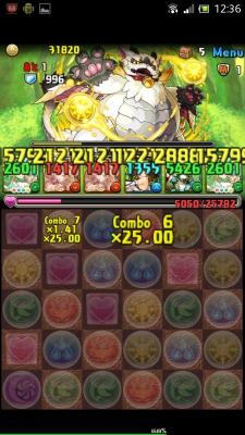 Screenshot_2015-06-02-12-36-58