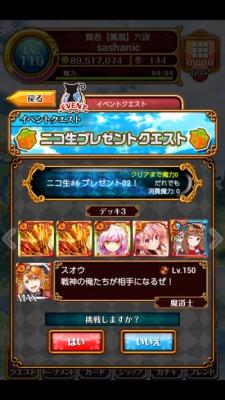 Screenshot_2015-06-03-16-41-45