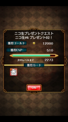 Screenshot_2015-06-03-16-43-04