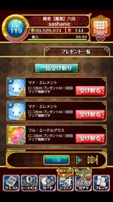 Screenshot_2015-06-03-16-43-22
