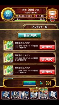 Screenshot_2015-06-05-18-09-51