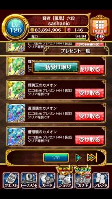Screenshot_2015-06-05-18-10-09
