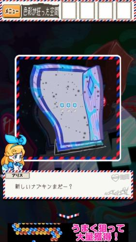 Screenshot_2015-06-15-22-44-00