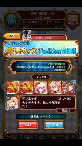 Screenshot_2015-06-17-17-56-09