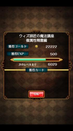 Screenshot_2015-06-17-18-16-45