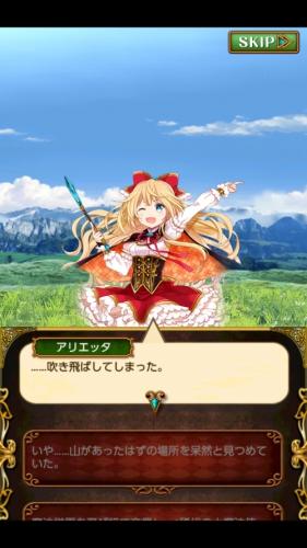 Screenshot_2015-06-17-18-40-41