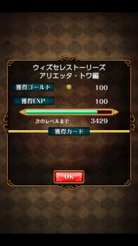 Screenshot_2015-06-17-18-43-30