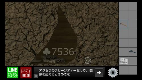 Screenshot_2015-06-18-18-13-59