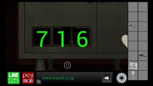 Screenshot_2015-06-18-18-15-04