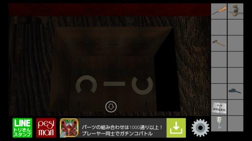 Screenshot_2015-06-18-18-16-00