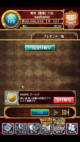 Screenshot_2015-06-22-23-50-54