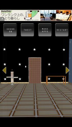 星明かりの部屋 003