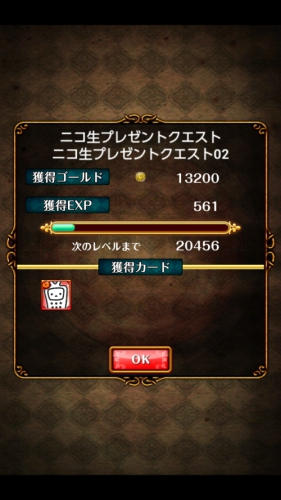 ニコ生02 (5)