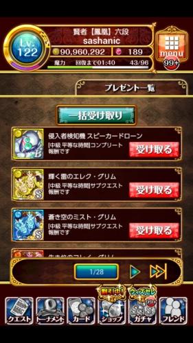 Screenshot_2015-06-30-23-49-05