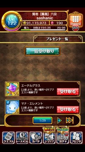 Screenshot_2015-07-01-06-53-55