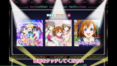 Screenshot_2015-07-20-16-19-52