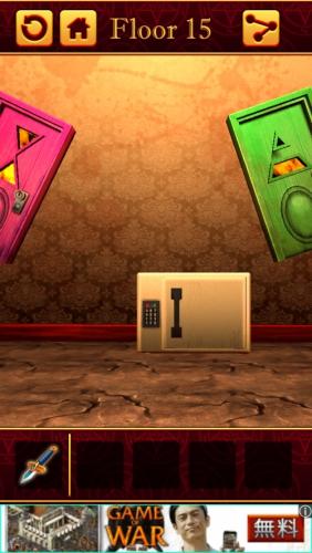 100 Hell 3D 謎解き推理脱出ゲーム 146