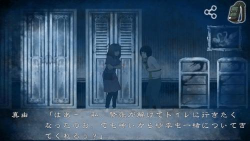 ホラー夏休み 呪われた廃虚からの脱出 091