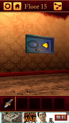 100 Hell 3D 謎解き推理脱出ゲーム 149