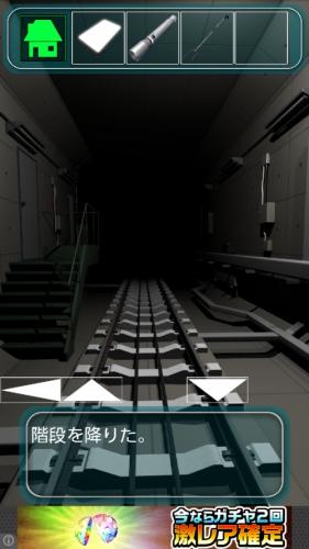 地下鉄脱出 境界線事 (203)