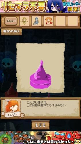 脱出ゲーム オズの魔法使い 魔法の国からの謎解き脱出 350