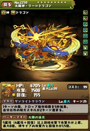 2015-0827_pdNews2-04