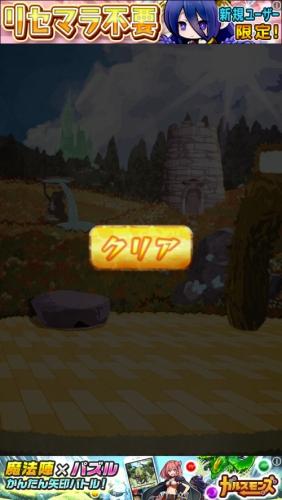 脱出ゲーム オズの魔法使い 魔法の国からの謎解き脱出 301