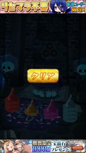 脱出ゲーム オズの魔法使い 魔法の国からの謎解き脱出 358