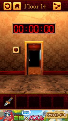 100 Hell 3D 謎解き推理脱出ゲーム 143