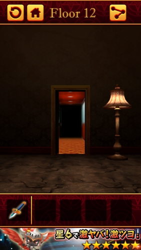 100 Hell 3D 謎解き推理脱出ゲーム 047