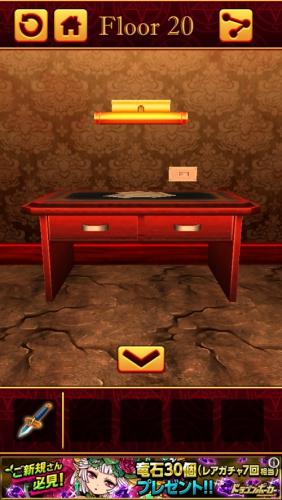 100 Hell 3D 謎解き推理脱出ゲーム 266