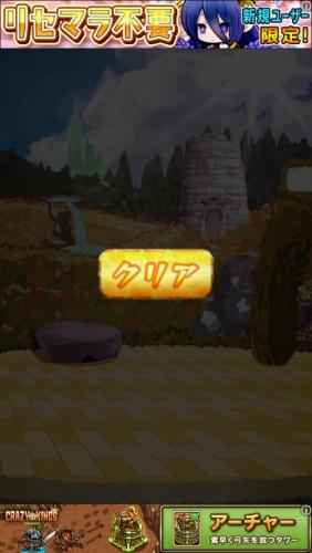 脱出ゲーム オズの魔法使い 魔法の国からの謎解き脱出 282