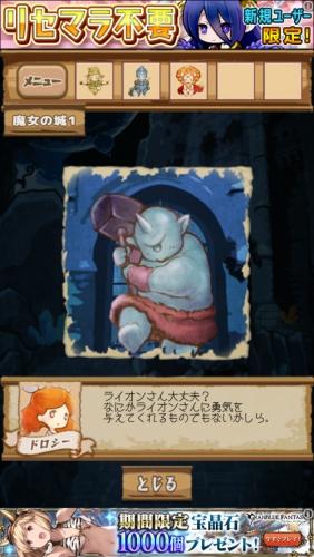 脱出ゲーム オズの魔法使い 魔法の国からの謎解き脱出 320