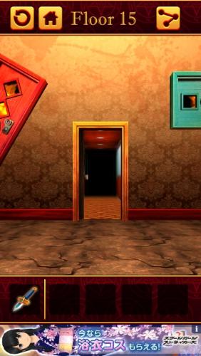100 Hell 3D 謎解き推理脱出ゲーム 157