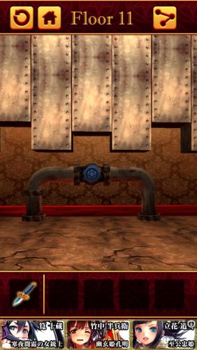100 Hell 3D 謎解き推理脱出ゲーム 104