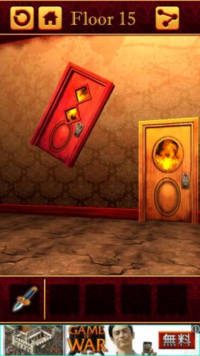 100 Hell 3D 謎解き推理脱出ゲーム 148