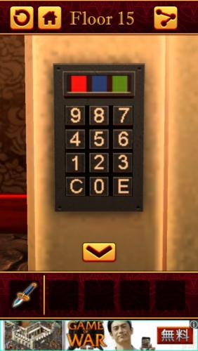 100 Hell 3D 謎解き推理脱出ゲーム 147