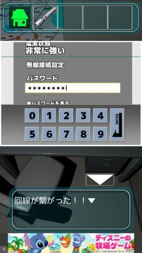 地下鉄脱出 境界線事 (155)