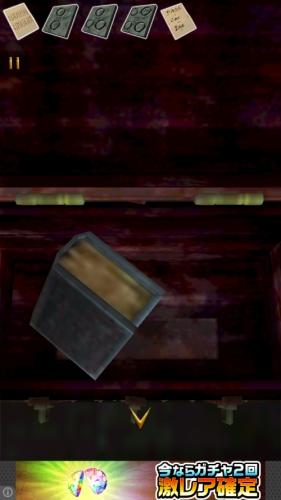 脱出セヨ 女神の棺 攻略 (73)