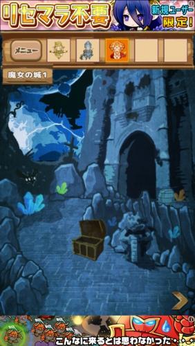 脱出ゲーム オズの魔法使い 魔法の国からの謎解き脱出 430