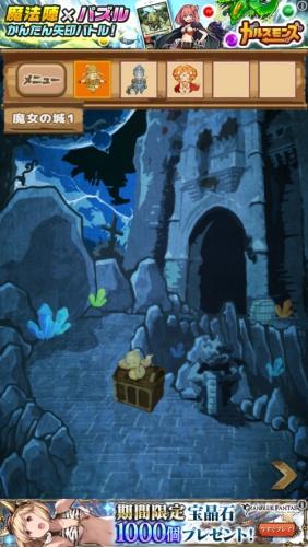 脱出ゲーム オズの魔法使い 魔法の国からの謎解き脱出 422