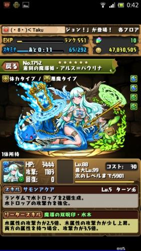 Screenshot_2015-08-01-00-42-23