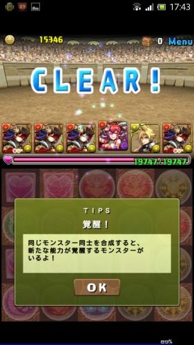 Screenshot_2015-08-07-17-43-03