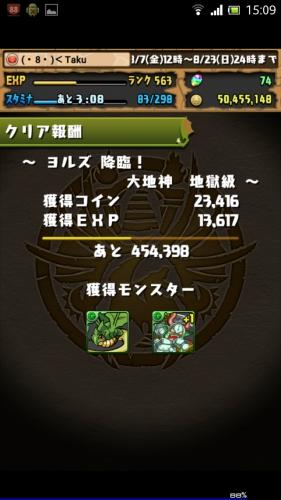 Screenshot_2015-08-15-15-09-39