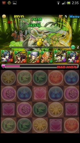Screenshot_2015-08-26-02-35-30