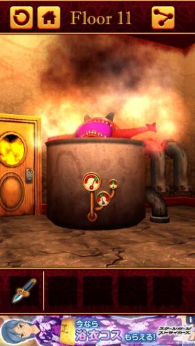 100 Hell 3D 謎解き推理脱出ゲーム 111