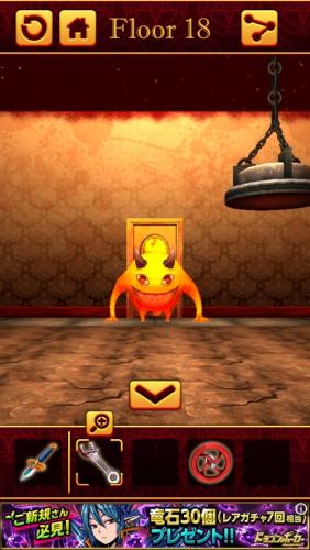 100 Hell 3D 謎解き推理脱出ゲーム 234