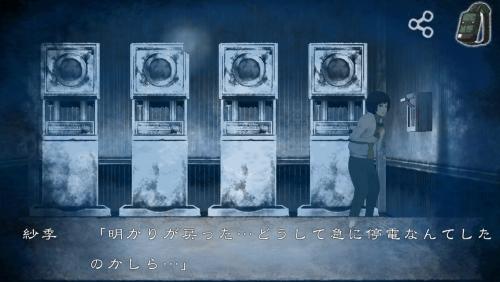 ホラー夏休み 呪われた廃虚からの脱出 081