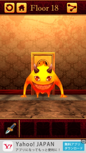 100 Hell 3D 謎解き推理脱出ゲーム 217