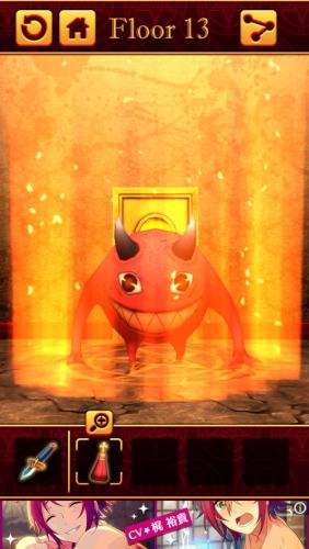 100 Hell 3D 謎解き推理脱出ゲーム 134